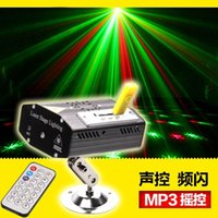 Wholesale MP3 Music Mini Laser Stage Lighting mW Green Red Laser Projector Disco Effect Lights Dance Floor mini flower remote control led light