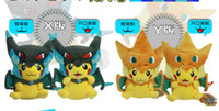Wholesale Poke Center Mega Tokyo Pikazard Pikachu Charizard Magikarp Brinquedo Plush Toys Stuffed Doll style plush toys and gifts