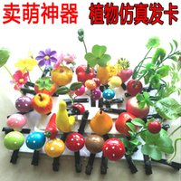 Wholesale New arrival artificial plants hairpin piece