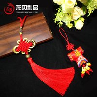 Wholesale Chinese knot pendant trumpet Chinese style home decoration characteristic of small gifts to send foreigners abroad Foreign Affai