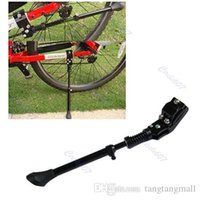 Wholesale Adjustable Bike Bicycle Cycling Side Replacement Kickstand Kick Stand Kit A5