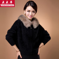 Cheapest mink coat 2