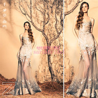 affordable maternity evening dresses - 2015 Ziad Nakad Evening Dresses For Arabic India Dubai Celebrity Plus Size Long Prom Pageant Gowns Affordable Sexy Lace Vestidos De Fiesta