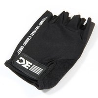 bc shocks - BaseCamp BC Breathable Shock proof Lycra Cycling Bicycle Half Finger Gloves Black Size XL
