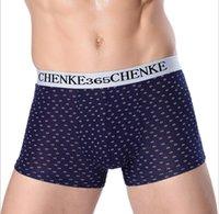 Wholesale 5pcs Man s High quality U convex modal Comfortable breathe Boxer shorts men underwear wholale AQ030