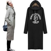 Cheap Fashion 2015 New Winter Slim Long Women hoodies Velvet Thicken Sweatshirt Dress Sport Hooded Letters