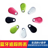 Wholesale Factory direct intelligent anti lost find things a drop anti lost nut2 generation Bluetooth anti lost