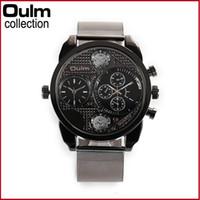 alternative sports - 2016 NEW OULM9316 double movement alternative fashion big dial steel mesh belt men s quartz watch