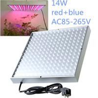 watt meter - LED Blue Red Indoor Garden Hydroponic Plant Grow Light Panel Watt Hanging Kit UV Meter
