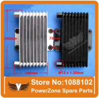 air cylinder sizes - Big size Oil Cooler Radiator Cooling Parts Fit quot SU ZUKI quot Motorcycle EN GN GSX Series CF125