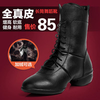 dance shoes - 2015 new factory direct sales Dynasty dance shoes leather boots for women autumn and spring cotton velvet soft bottom shoes modern