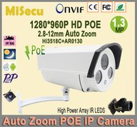 auto array - Auto Zoom lens mm MP IP V POE Array camera HD Onvif P2P NIght Vision Waterproof Camera IR Camera cctv home security