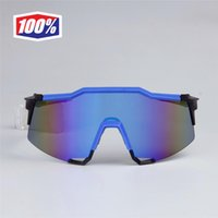Wholesale 100 SpeedCraft Bike Sunglasses Lenses Real REVO Anti UV Cycling Goggles Bicycle Eyeglasses bicicleta Gafas ciclismo BLADE