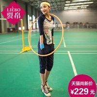 Cheap Cracking new t-shirt spring summer silk 2015 five pants knit sweat suits women 51140003