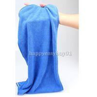 Wholesale Car Wipe Cloth Car Washing Towel Car Cleaning Cloth Microfibers Car Cleaning Supply X70CM BHU2