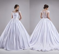 chinese crystal beads - 2015 Formal Wedding Dresses Capped Sleeves Ball Gown Floor Length Bridal Gowns Maxi Square Chinese Vintage Cheap Luxury Wed Wedding Dress