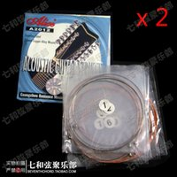 alice acoustic guitar strings - 2 Sets Alice String Acoustic Guitar Strings Stainless Steel Coated Copper Wound st th Strings set A2012