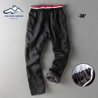 Wholesale New Outdoor Winter warm snowboard ski pants men sport fishing hiking pants Waterproof cargo track Plus Trousers