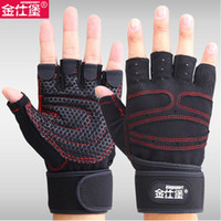 baseball gloves sizes - Sport Fitness Gloves Exercise Training Gym Gloves Multifunction for Men Women sweat absorption friction resistance size M L XL