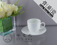 Wholesale Medium Meixing Cup Saucer fine bone china Mugs Tea Cups Wine Cups fine porcelain ceramics mugs office mug hotel cups water cup coffee cup