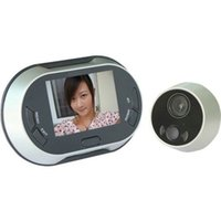 Wholesale Digital Video Inch LCD Take Photo Display Wide Visual Angle Viewer Doorbell Peep Hole Peephole Door Viewer