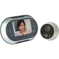 Vidéo numérique 3,5 pouces LCD Prenez Photo Display Large Angle visuel Viewer sonnette judas Judas Porte Viewer