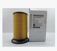 Wholesale For Buick Regal Chevrolet Cruze Hideo oil grid oil Wan rainbow car oil filter