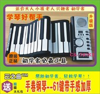 Wholesale 61 key hand roll electronic piano keysters thickening with instruments child