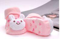 baby doll slippers - Newborn Cute Doll Soild Baby Girl Boy D SOCKS Boots Baby Cartoon Slippers Anti slip Sock M pairs Baby Gift