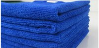 Wholesale Car wash towel Cleaning towel automotive beauty tools warp Microfiber towel absorbent towel
