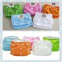 Wholesale 200pcs baby leak proof clotsh diapers every other multicolor learning