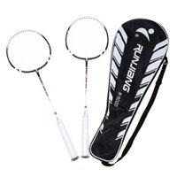 Wholesale Ball Sports Equipment Durable Glass Fiber Frame Training Badminton Racket Racquet with Carry Bag