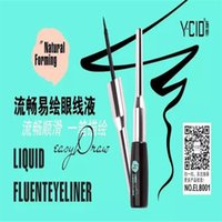 Cheap Genuine make-up France YCID smooth and easy to paint easy remover waterproof anti sweat stain eye liner LS8001