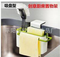 Wholesale aa Creative style kitchen multipurpose convenient single shelf kitchen sponge cloth aircraft waterlogging caused by excessive rai