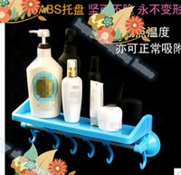 Wholesale Attractive vacuum suction multifunctional rack rack powerful suction tray wall suction with no trace