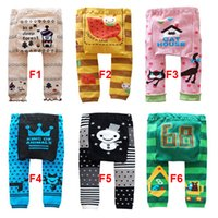 busha pants - Busha PP Pants Wear Baby Leggings Children s Tights Both for Girls Boys Designs can choose Sample Order