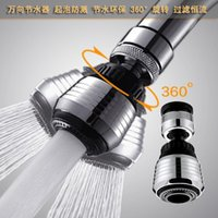 Wholesale Home bath degree water saving faucet aerator for kitchen Connector Diffuser Nozzle Filter Mesh Adapter