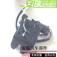 Wholesale Original authentic Chery A3 trunk box lock Chery A3 hatchback car trunk trunk lock lock block three points