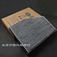 Wholesale Cheap Sagitar Magotan CC B7L way An Mingrui Golf Tiguan air conditioning filter air conditioning grid