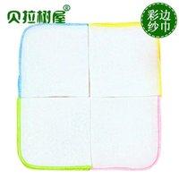 Wholesale 5pcs Baby white double gauze handkerchief towel newborn infants small square factory direct
