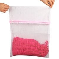 Wholesale Bra Clothes Wash Laundry Lingerie Mesh Net Wash Bag cmx40cm ZH226