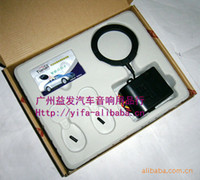 Wholesale Authentic Cheonan FA car alarm sensor built in lock intelligent identification chip implanted double