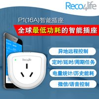 Wholesale Smart home WIFI wireless phone socket A power heater timer delay switch remote control