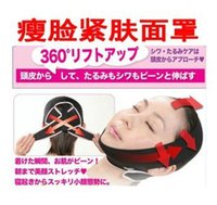 battery lifting tool - Skin Care Tool Face Skin Care Tool new beauty face lift facial mask straps firming facial massage tool for pulling double chin lift