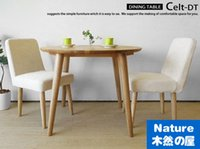 Wholesale Japanese style furniture solid wood oak round table dining table coffee table tea table