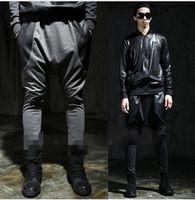 baggy leather pants - New ashion Leather drop crotch pants men leather sweatpants jogger pants hip hop leather harem pants baggy pyrex hba YEEZY