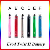 Cheap Evod Twist 2 Battery Variable Voltage EVOD Battery Evod Twist II Battery with 510 thread 1300 1600mah hugh vapor for skull MT3 fogger v4