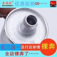 Wholesale Jf core cng lpg filter methodand car refires filter