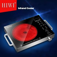 Wholesale HIWI W INFRARED HIGHLIGHT COOKER NO RADIATION