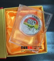 Wholesale 70th anniversary of Sino Japanese War Victory Medal new crystal ornaments Chapter Bancassurance small gifts